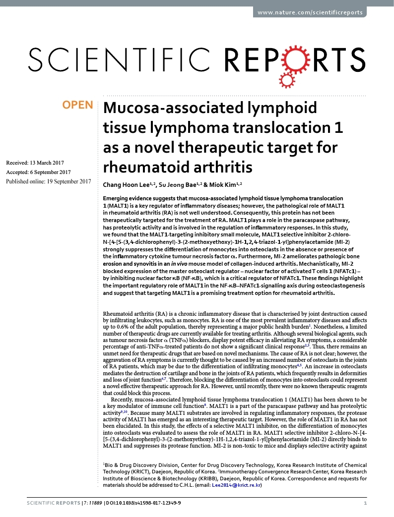 Mucosa-associated lymphoid tissue lymphoma translocation 1 as a novel therapeutic target for rheumatoid arthritis