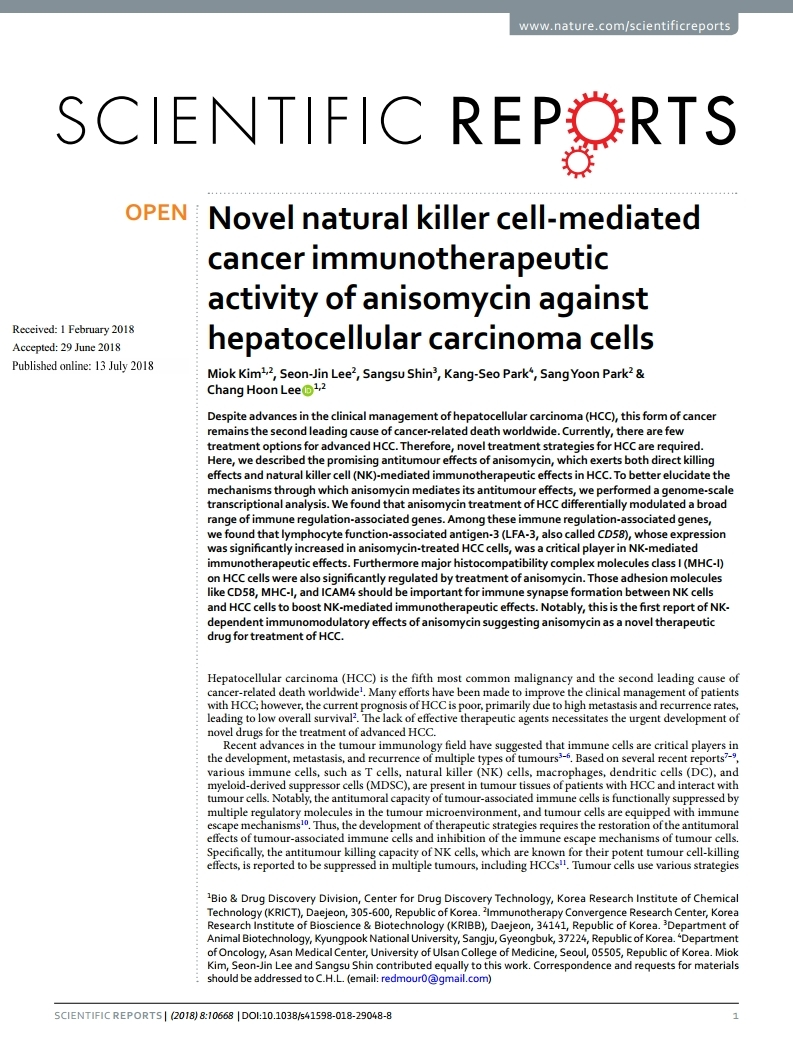 Novel natural killer cell-mediated cancer immunotherapeutic activity of anisomycin against hepatocellular carcinoma cells
