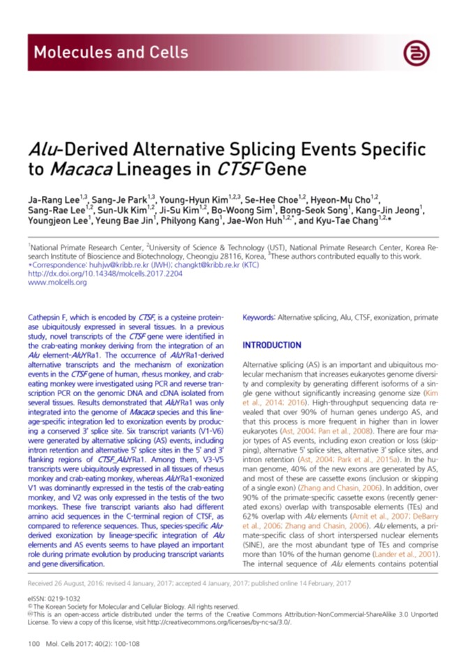 Alu-derived alternative splicing events specific to Macaca lineages in CTSF gene